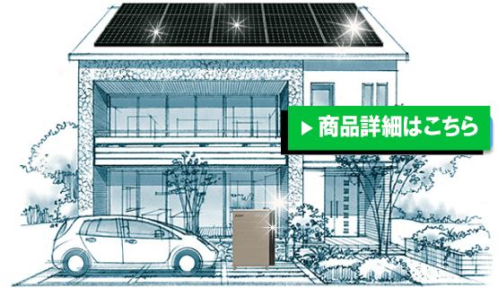 三菱がEV用パワーコンディショナ「SMART V2H」