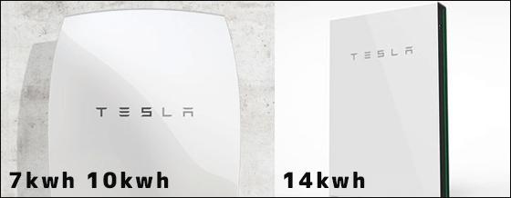テスラモーターズ 家庭用蓄電池パワーウォール2の価格や性能 ...