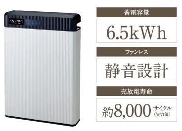 長州産業ソラトモ・スマートPVの蓄電池ユニット