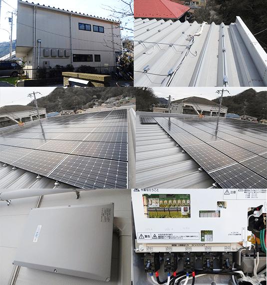 自家消費型太陽光発電の小規模ストアの設置事例5
