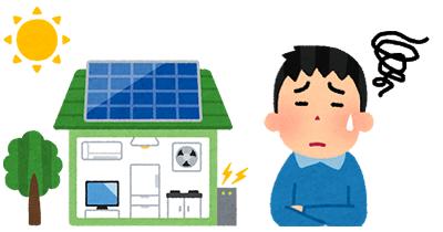 太陽光発電義務化の懸念点