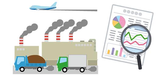 企業の温暖化ガス削減を「見える化」。排出量の公表