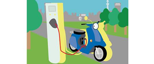 脱炭素に向けた電動バイク