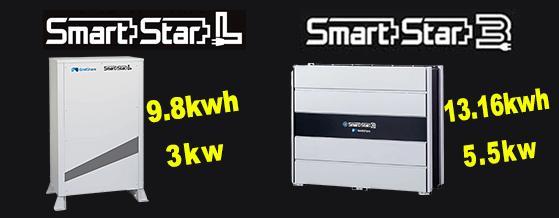 スマートスターL 家庭用蓄電池 リチウムイオン電池