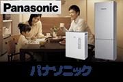 家庭用蓄電池-パナソニック