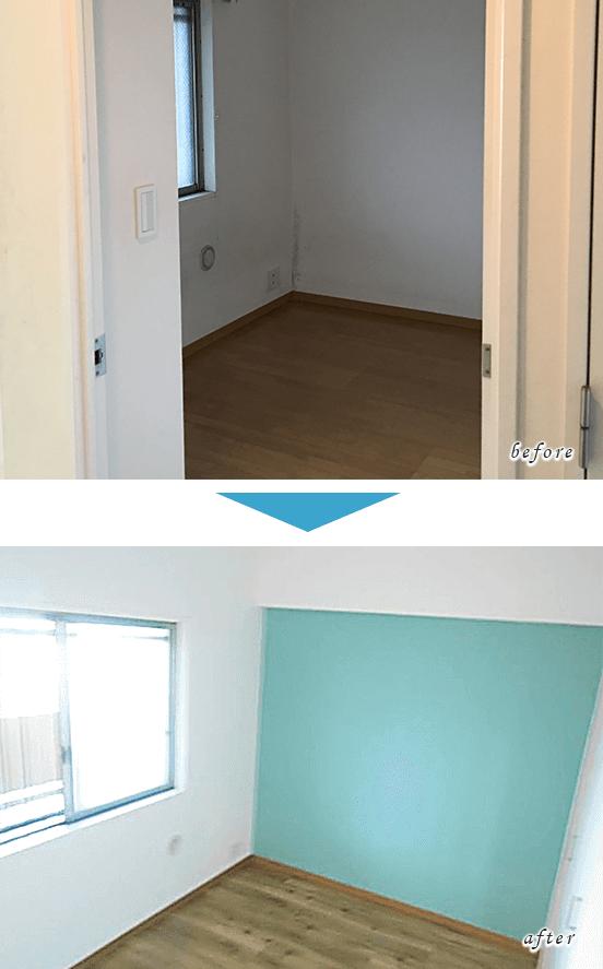 アパガーデンコート綾瀬の中古マンション フルリノベーションの子供部屋