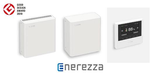 京セラのクレイ型蓄電池「Enerezza(エネレッツァ)」